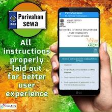 Parivahan sewa screenshot thumbnail