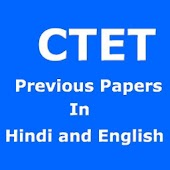 CTET Solved Papers Hindi & Eng