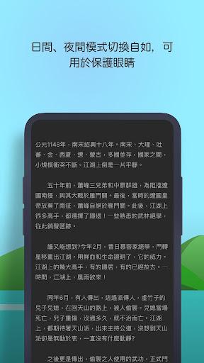 u3010u514du8cbbu5c0fu8aaau3011u7ddau4e0au770buff1au9ed1u8c93u5c0fu8aaa (u8a00u60c5u3001u6b66u4fe0u3001u539fu5275u3001u9577u7bc7uff09 2.1.5 screenshots 2
