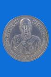 เหรียญจอมพลสฤษดิ์ ธนะรัชต์ สร้างปี2507 มีจาร