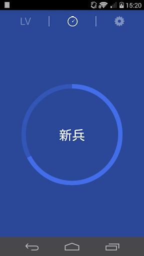 禁酒アプリ