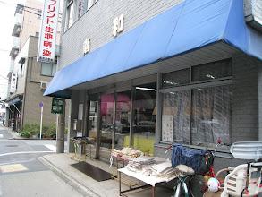 Photo: 南和産業㈱のHPは http://nanwasangyou.com/ です。