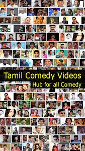 TAMIL COMEDY VIDEOS | NON STOP screenshot 0