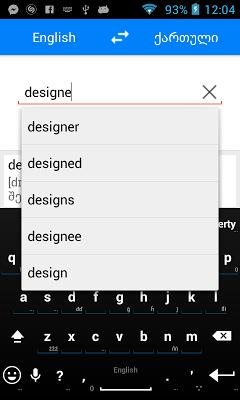 Translate.ge + - screenshot