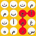 لعبة كلمة سر إسم بنت ولد بلد icon