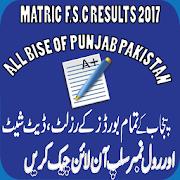 Punjab Boards Results & RollNo Slips