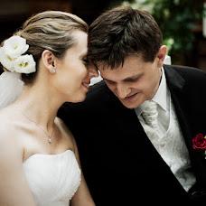 Wedding photographer Gosia Ziajka (ziajka). Photo of 24.04.2015