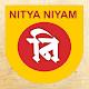 Download Nitya Niyam For PC Windows and Mac