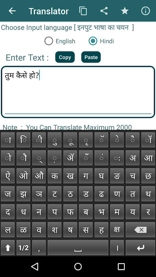 Google translate name-8991