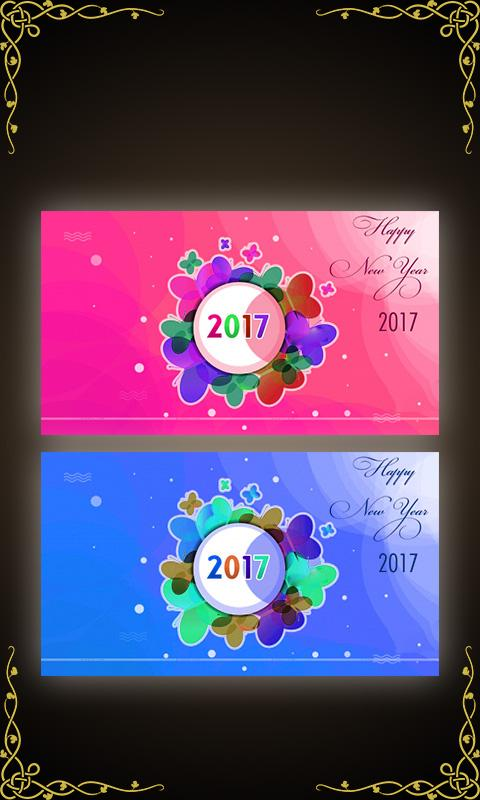 Happy New Year Quotes 2017- screenshot