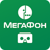 MegaFon LTE advanced