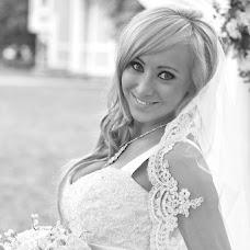 Wedding photographer Elena Kaleys (rainbowwow). Photo of 07.07.2013