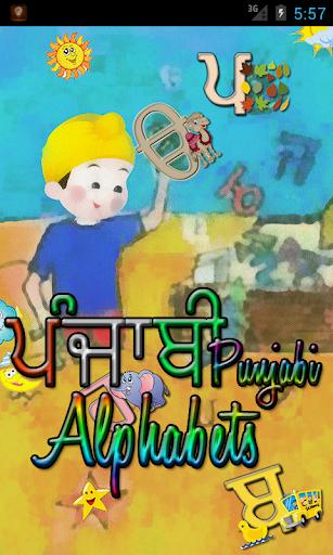 Punjabi Alphabets 2