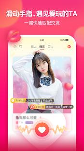 App 猎游-语音聊天陪玩 APK for Windows Phone