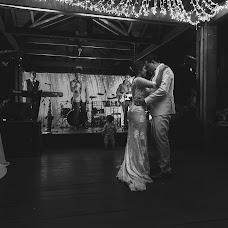 Wedding photographer Carolina Guerrero (carolinaguerrer). Photo of 07.07.2015