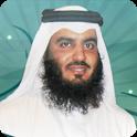 القرآن الكريم - أحمد العجمي icon