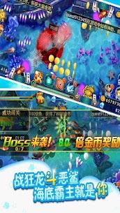 機台千炮達人-電玩城街機捕魚遊戲(水滸傳、斗地主、水果機) 3