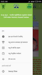 IVRI-Pashu Prajanan (Animal Reproduction) App - náhled