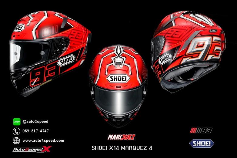 หมวกกันน็อค SHOEI X14 Marquez4