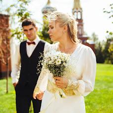Wedding photographer Tamara Dmitrieva (HTPhoto). Photo of 18.08.2016