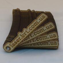 Photo: Брелки для ключей в форме логотипа. Резка и гравировка дерева