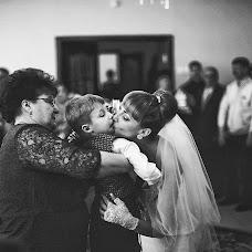 Wedding photographer Aleksandr Vasilev (ehtycrbq). Photo of 16.10.2013