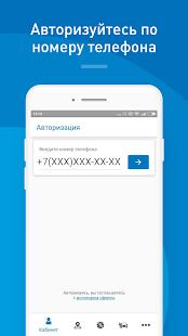 App АЗС «Газпромнефть» APK for Windows Phone