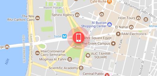 معرفه مكان الشخص عبر رقم هاتفه التطبيقات على Google Play