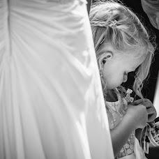 Wedding photographer Tomas Maly (tomasmaly). Photo of 12.04.2017