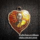 เหรียญ เข็มกลัดใบโพธิ์ลงยารูปสมเด็จพุทธโฆษาจารย์ ปี ๒๔๙๕