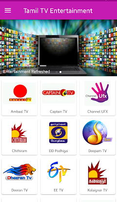 Page 11 : Best android apps for sun tv - AndroidMeta