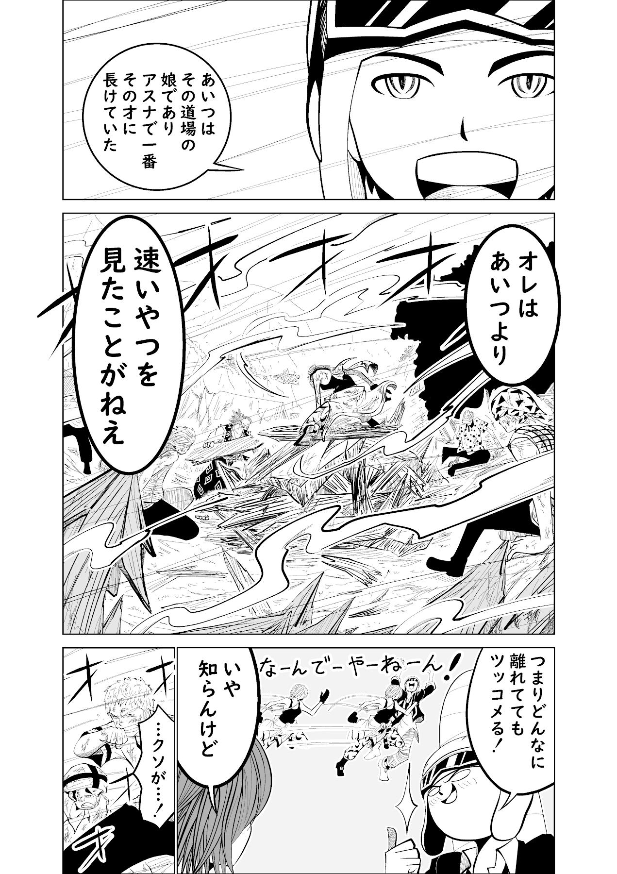 バリアス・サン11_6