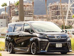 ヴェルファイア AGH30W 後期 Z-Gエディションのカスタム事例画像 あいうえ太田さんの2020年08月13日06:53の投稿