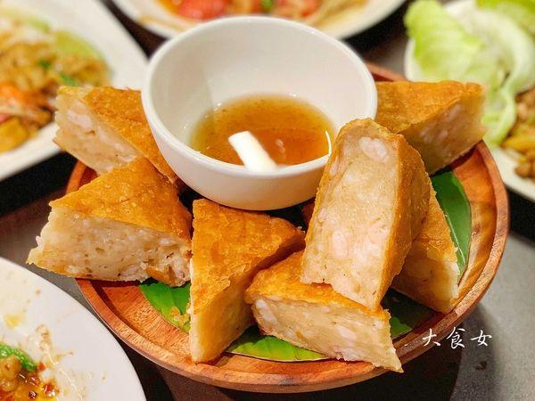 台北美食 泰獅泰式料理-厚到像發糕的月亮蝦餅!扯!(附泰獅MENU) 台北泰式料理/西門町美食