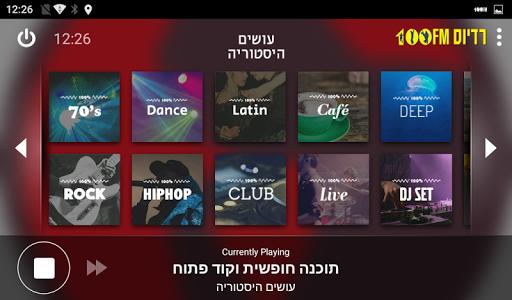 Radios 100FM Music - Car Mode 2.1.7 kaplandev.digital100fmplayer apkmod.id 4