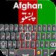 Afghan Pashto English Language keyboard With emoji