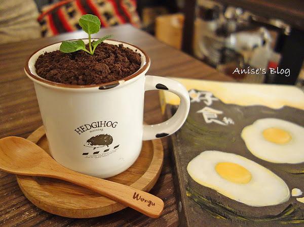 東區咖啡.溫古咖啡,舒適美味的小咖啡館兒