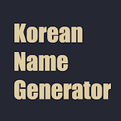Korean Name Generator
