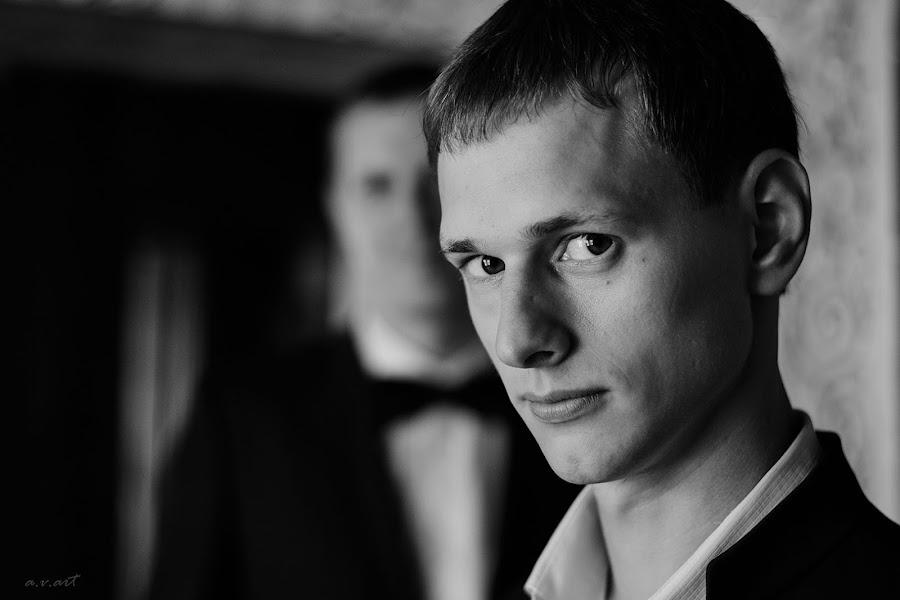 Свадебный фотограф Aleksandr Volynec (oscaros). Фотография от 07.03.2017