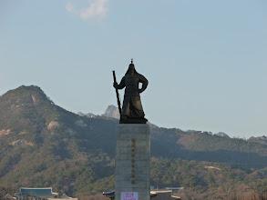 Photo: Admiral Yi Sun-Shin