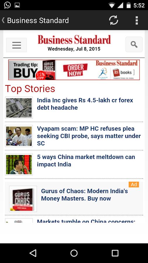 Indian Newspapers & Magazines - screenshot