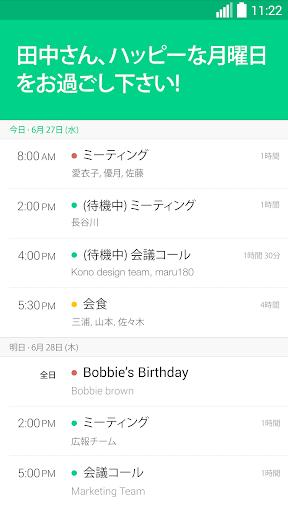 Kono コノ : 無料のAIカレンダー