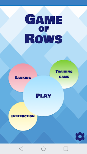 Game of Rows 1.0.12 de.gamequotes.net 2