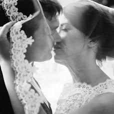 Wedding photographer Milana Nikonenko (Milana). Photo of 01.08.2018