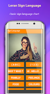 learn sign language - náhled