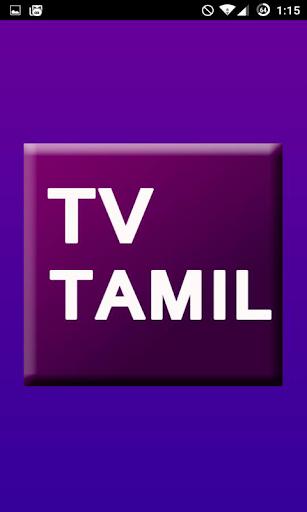 Hai Tamil Tv HQ