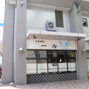 巨大な穴子天ぷらが2尾も!コスパ抜群の穴子天丼を味わえるお店 / 名古屋中央卸売市場の「一力」