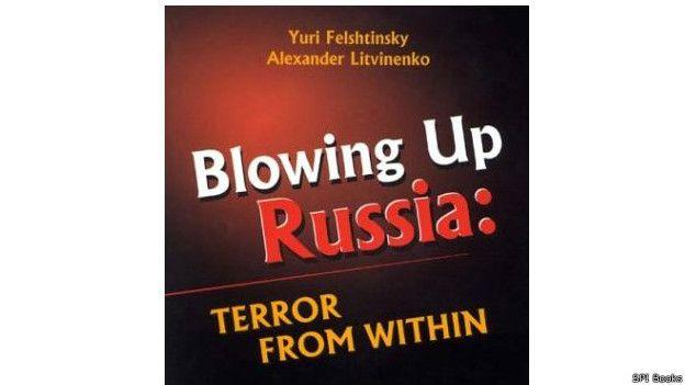 Книга Литвиненко