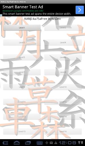KANJI-ka?5A(Free) byNSDev 1.1.0 Windows u7528 9