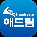 해드림(Haedream) icon